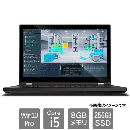 レノボ・ジャパン Mobile Workstation P 20SU0003JP [ThinkPad P15(i5/8/256/W10P/15.6)]
