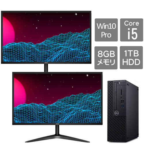 Dell DTOP059-005N1