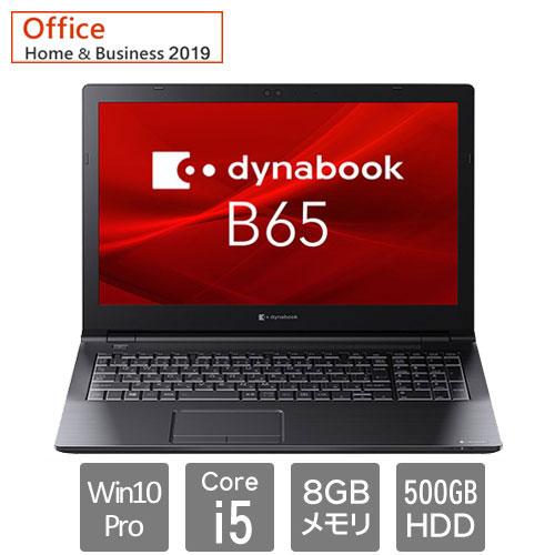 Dynabook A6BSERL8BA71 [dynabook B65 ER (Core i5 8GB HDD500GB 15.6HD Win10P H&B2019)]