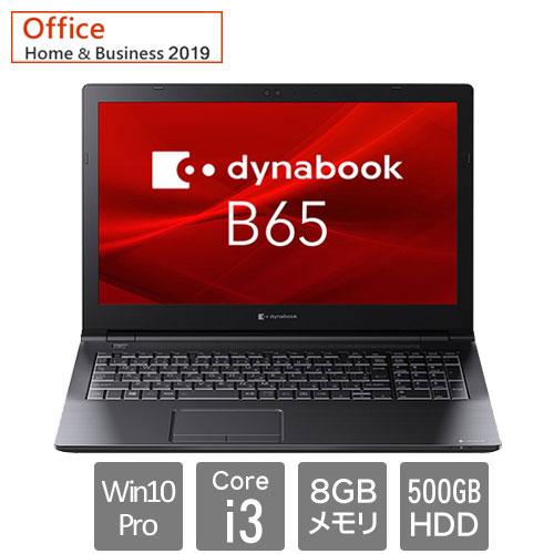 Dynabook A6BSERN8BA71 [dynabook B65 ER (Core i3 8GB HDD500GB 15.6HD Win10P H&B2019)]