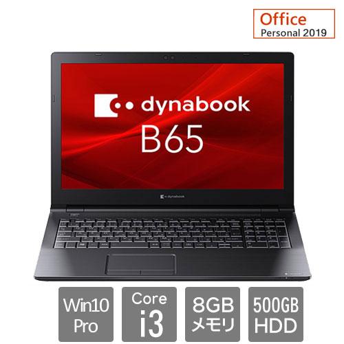 Dynabook A6BSERN8BAC1 [dynabook B65 ER (Core i3 8GB HDD500GB 15.6HD Win10P Personal2019)]