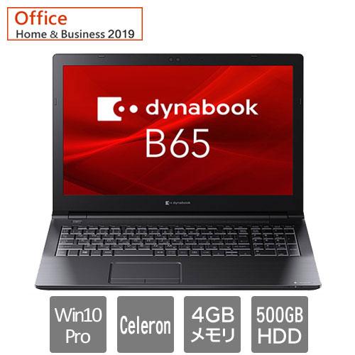 Dynabook A6BSERV4BA71 [dynabook B65 ER (Celeron 4GB HDD500GB 15.6HD Win10P H&B2019)]