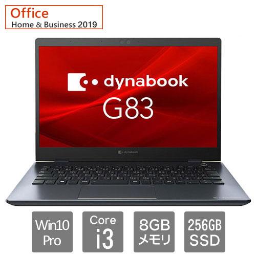 Dynabook A6G7FRG2D231 [dynabook G83 FR (Core i3 8GB SSD256GB 13.3HD Win10P H&B2019)]