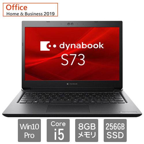 Dynabook A6S7FRF2D231 [dynabook S73 FR (Core i5 8GB SSD256GB 13.3HD Win10P H&B2019)]