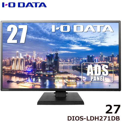 アイオーデータ DIOS-LDH271DB [超解像技術&広視野角ADSパネル採用 27型ワイド液晶ディスプレイ]