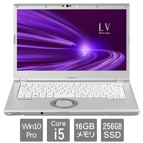 パナソニック Lets note LV9 CF-LV9RDQVS [LV9 法人モデル(Core i5 16G 256G W10 14.0 電池S)]