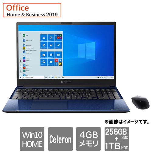 Dynabook P1C4MPBL [dynabook C4 (Celeron 4GB SSD256GB+HDD1TB 15.6FHD Win10H H&B2019 スタイリッシュブルー)]