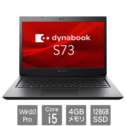 Dynabook A6S3DPF41211 [dynabook S73 DP(Core i5 4GB SSD128GB 13.3HD Win10P)]
