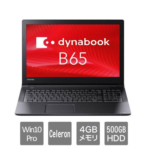 Dynabook A6BSEPV4B921 [dynabook B65 EP(Celeron 4GB HDD500GB 15.6HD Win10P)]