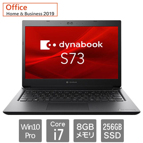 Dynabook A6S3DPE85231 [dynabook S73 DP(Core i7 8GB SSD256GB 13.3HD Win10P H&B2019)]