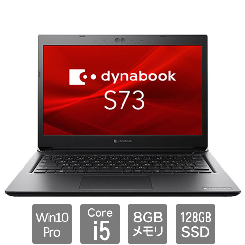 Dynabook A6S3DPF81211 [dynabook S73 DP(Core i5 8GB SSD128GB 13.3HD Win10P)]