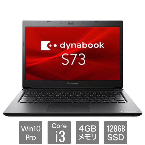 Dynabook A6S3DPG41211 [dynabook S73 DP(Core i3 4GB SSD128GB 13.3HD Win10P)]