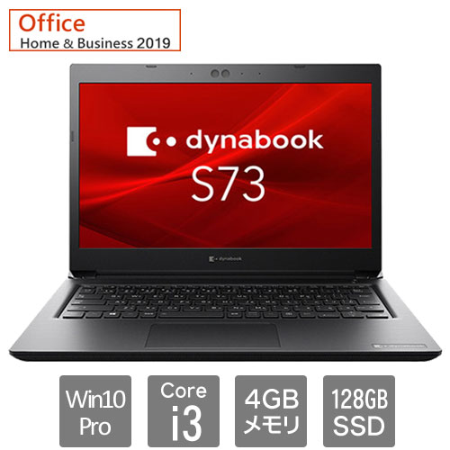 Dynabook A6S3DPG41231 [dynabook S73 DP(Core i3 4GB SSD128GB 13.3HD Win10P H&B2019)]