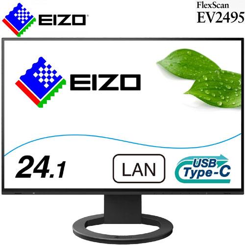 FlexScan EV2495-BK [24.1型カラー液晶モニター EV2495 ブラック]