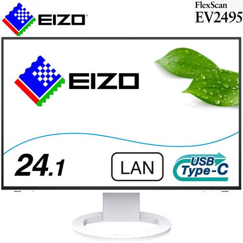 ナナオ(EIZO) FlexScan EV2495-WT [24.1型カラー液晶モニター EV2495 ホワイト]