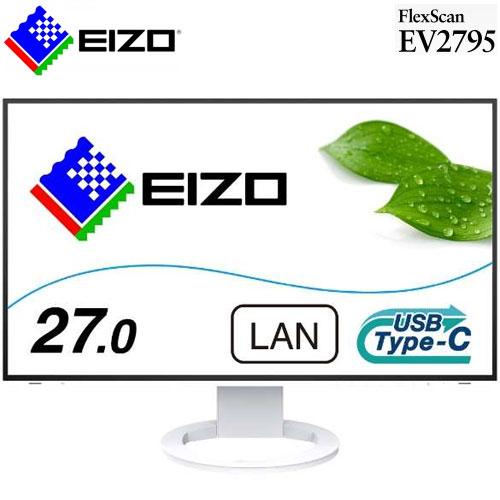 FlexScan EV2795-WT [27.0型カラー液晶モニター EV2795 ホワイト]