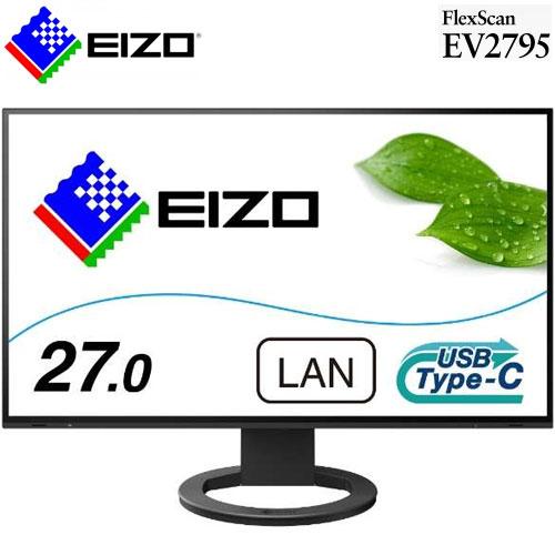 FlexScan EV2795-BK [27.0型カラー液晶モニター EV2795 ブラック]