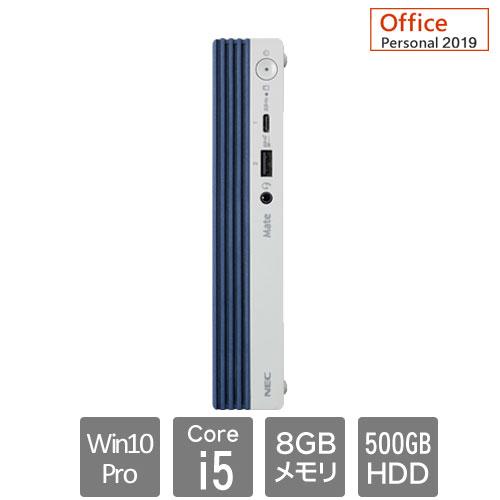 NEC Mate PC-MKM23CZ69US7 [MC(Core i5 8GB HDD500GB 無 Per19 Win10P 1Y)]