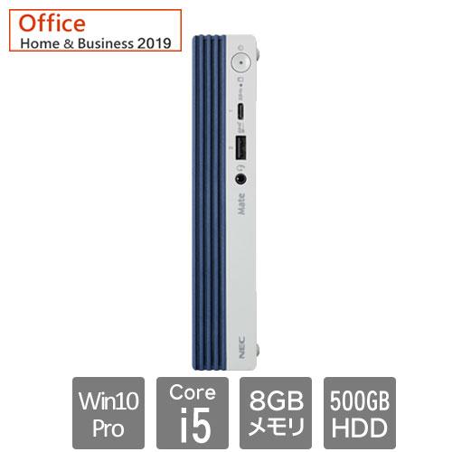 NEC Mate PC-MKM23CZ79US7 [MC(Core i5 8GB HDD500GB 無 H&B19 Win10P 1Y)]