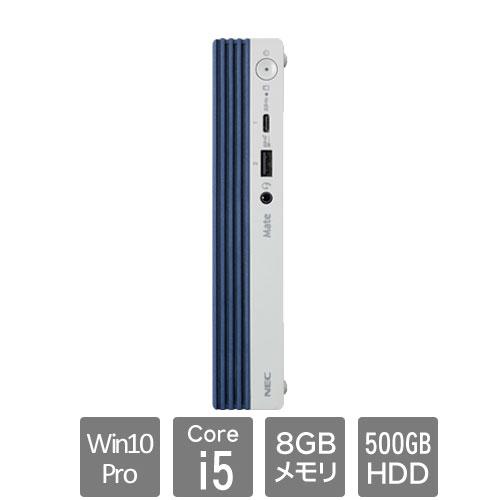 NEC Mate PC-MKM23CZG9US7 [MC(Core i5 8GB HDD500GB 無 なし Win10P 1Y)]