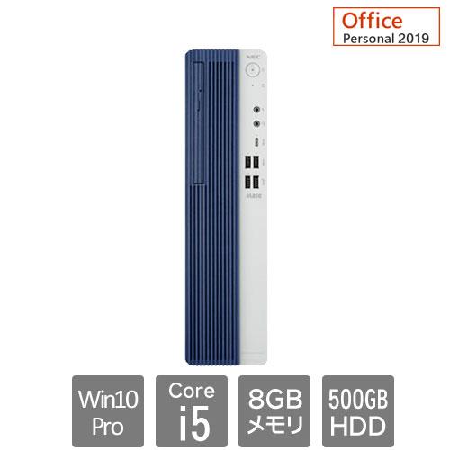 NEC Mate PC-MKM31EZ6ACR7 [ME(Core i5 8GB HDD500GB×2(ミラーリング) マルチ Per19 Win10P 3Y)]