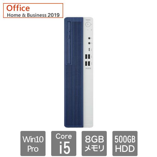 NEC Mate PC-MKM31EZ7ACR7 [ME(Core i5 8GB HDD500GB×2(ミラーリング) マルチ H&B19 Win10P 3Y)]