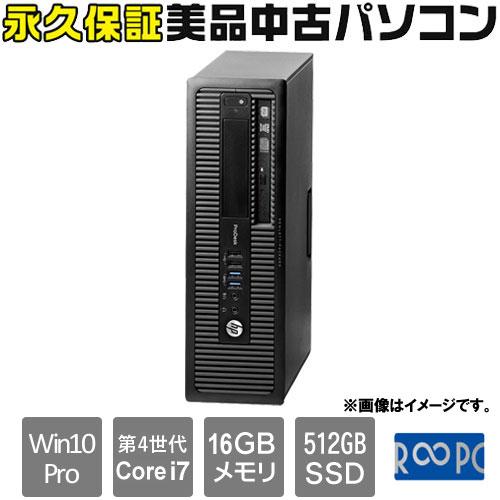 HP C8T89AV