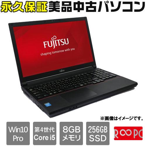 富士通 FMVA0700L