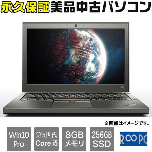 レノボ・ジャパン ThinkPad X250