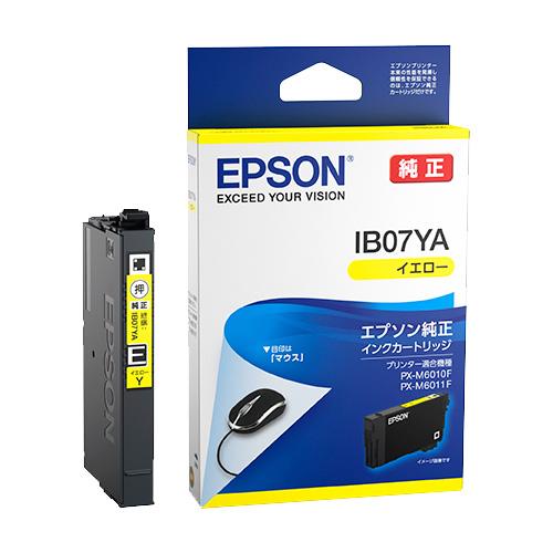 IB07YA [ビジネスインクジェット用 インクカートリッジ(イエロー)/標準]