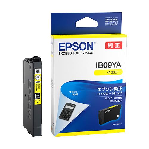 IB09YA [ビジネスインクジェット用 インクカートリッジ(イエロー)/標準]