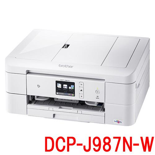 ブラザー PRIVIO DCP-J987N-W [ホワイト/Wi-Fi対応/2020年モデル]