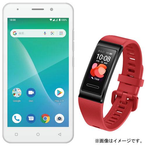 ★スマートウォッチセットCR★ADP-503G/WH [Android10.0 ホワイト 5インチ スマートフォン]