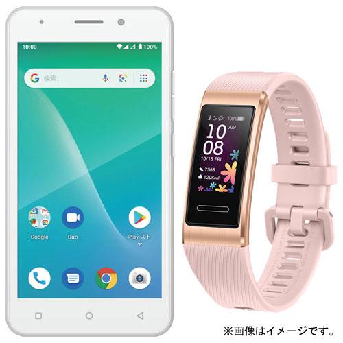 ★スマートウォッチセットPG★ADP-503G/WH [Android10.0 ホワイト 5インチ スマートフォン]