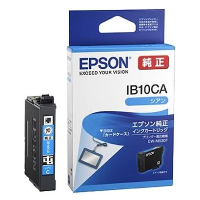 エプソン IB10CA [IJプリンター用 インクカートリッジ/カードケース(シアン)]