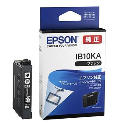 エプソン IB10KA [IJプリンター用 インクカートリッジ/カードケース(ブラック)]