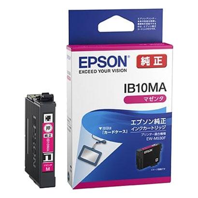 エプソン IB10MA [IJプリンター用 インクカートリッジ/カードケース(マゼンタ)]