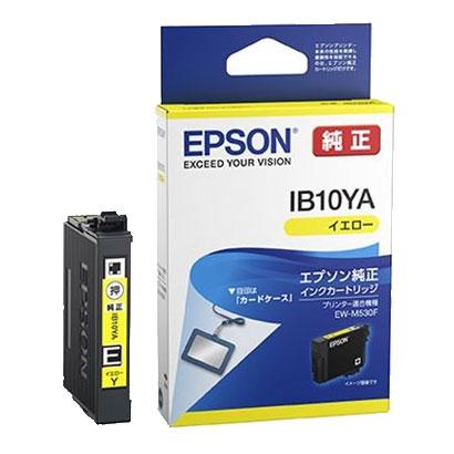エプソン IB10YA [IJプリンター用 インクカートリッジ/カードケース(イエロー)]