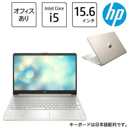 HP 206P5PA-AAAC [HP 15s-fq1000(i5 8GB SSD256GB 15.6FHD W10H H&B2019 モダンゴールド)]
