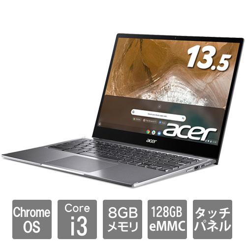エイサー CP713-2W-A38Q/E [ChromebookSpin713(Core i3 8GB 128GB eMMC 13.5QHD ChromeOS スティールグレイ)]