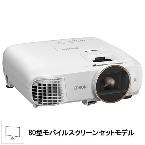 エプソン dreamio EH-TW5750S [ホームプロジェクター/2700lm /FHD/Bluetooth/3D]