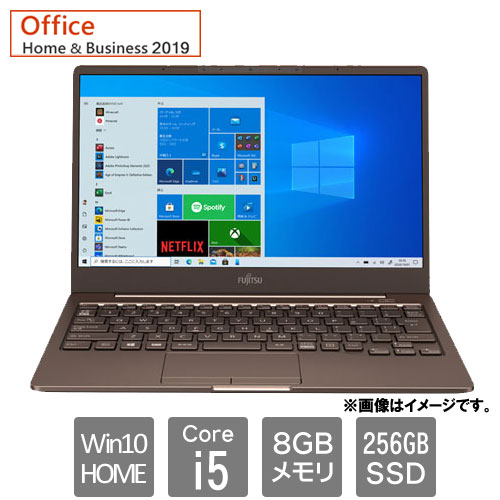 FMVC75E3M [LIFEBOOK CH75/E3 (Core i5 8GB SSD256GB Win10Home64 13.3 H&B2019 モカブラウン)]