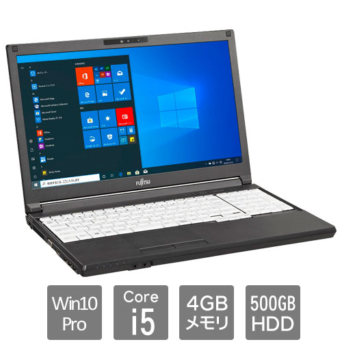 富士通 バリュー LIFEBOOK FMVA84041P [LIFEBOOK A5510/EX (Core i5 4GB HDD500GB Win10Pro64 SM 15.6HD)]