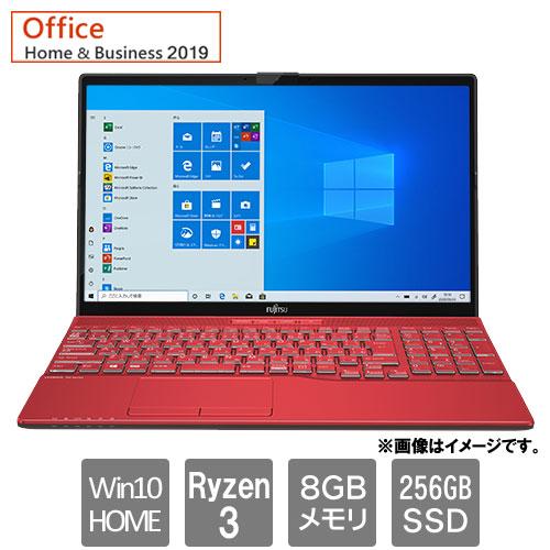 富士通 FMVA43E3R [LIFEBOOK AH43/E3 (Ryzen 3 8GB SSD256GB Win10Home64 15.6 H&B2019 ガーネットレッド)]