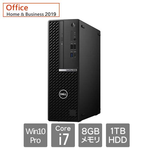Dell DTOP073-004H3 [OptiPlex5080SFF(10P/8/10i7/1T/SM/3Y/HB)]