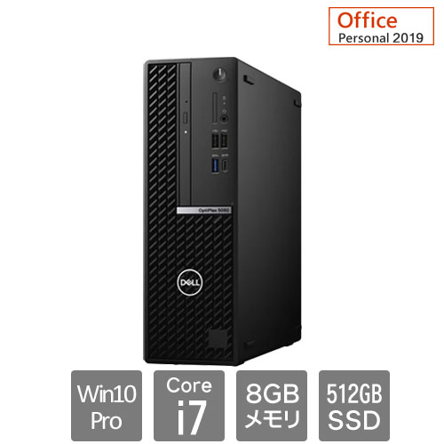 Dell DTOP073-005P3 [OptiPlex5080SFF(10P/8/10i7/512/SM/3Y/PE)]