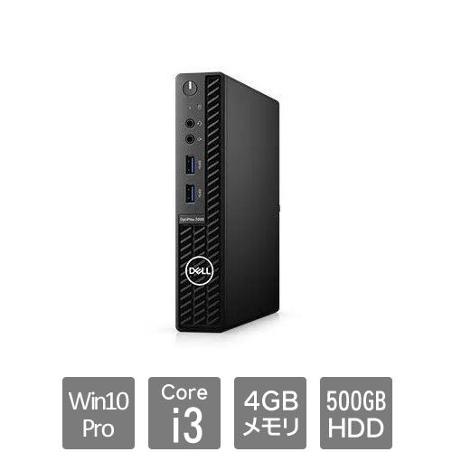 Dell DTOP081-001N1
