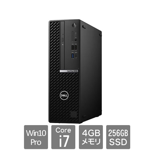 Dell DTOP073-F41N3 [OptiPlex5080SFF(10P/4/i7/256/RW/3Y)]