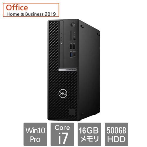 Dell DTOP073-D61H95 [OptiPlex5080SFF(10P/16/i7/500/RW/5Y/HB)]