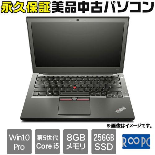 レノボ・ジャパン 20CLS8E800RB